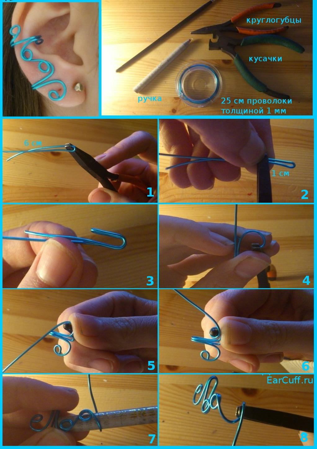 Ручка своими руками из проволоки
