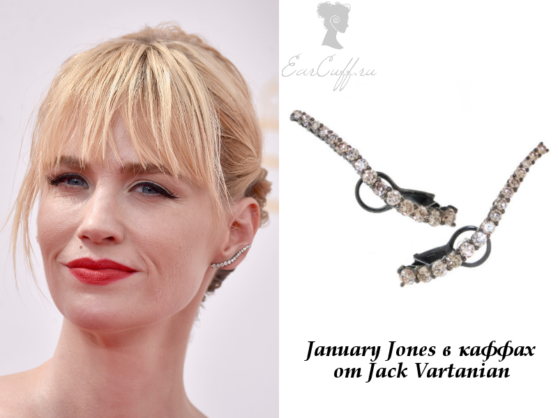 6 January Jones Jack Vartanian ear cuff