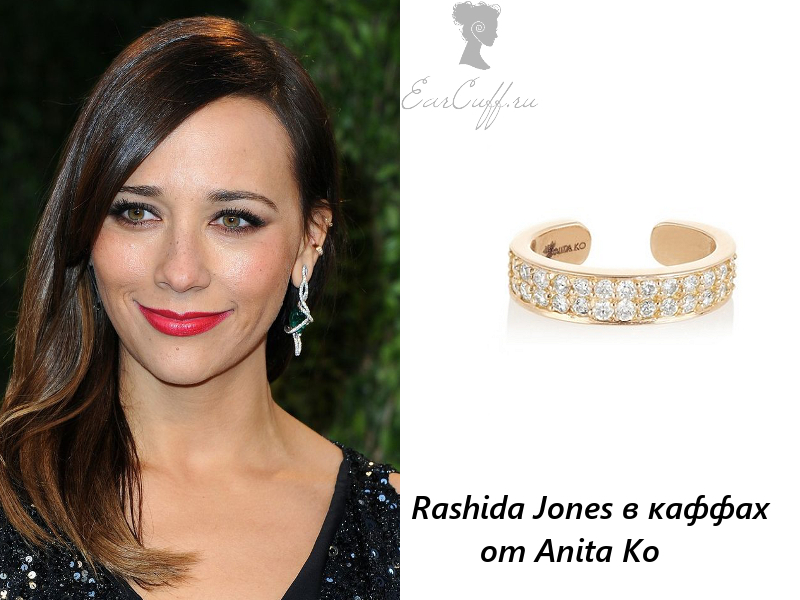 Rashida_Jones_Anita_Ko_ear_cuff