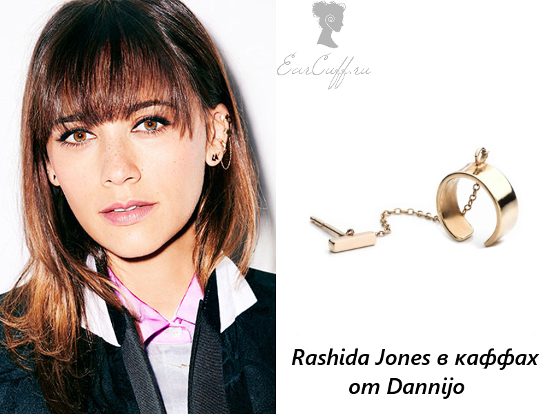 Rashida_Jones_Dannijo_ear_cuff_1