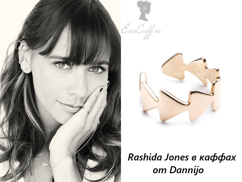 Rashida_Jones_Dannijo_ear_cuff_2