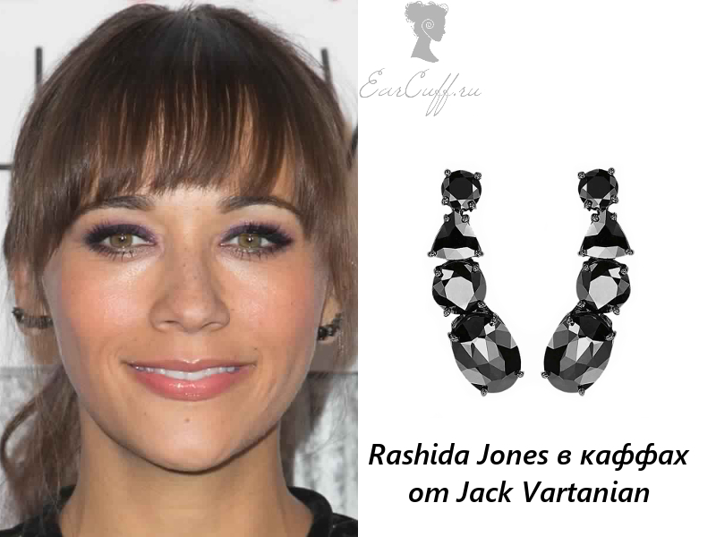 Rashida_Jones_Jack_Vartanian_ear_cuff