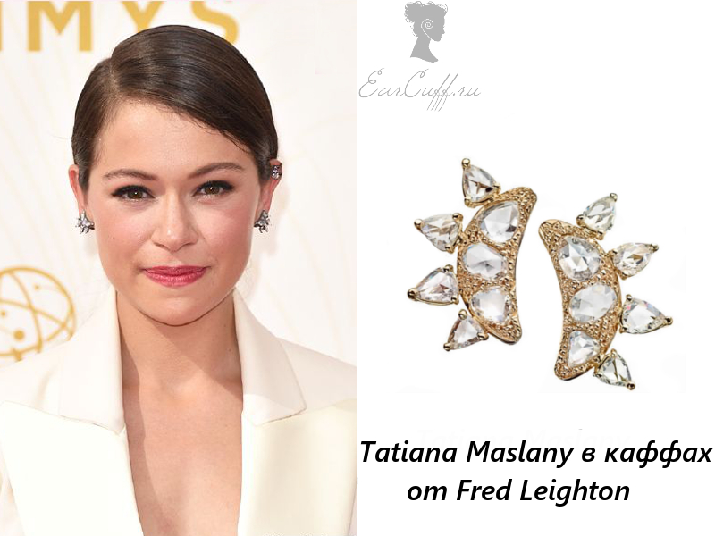 Tatiana_Maslany_Fred_Leighton_ear_cuffs