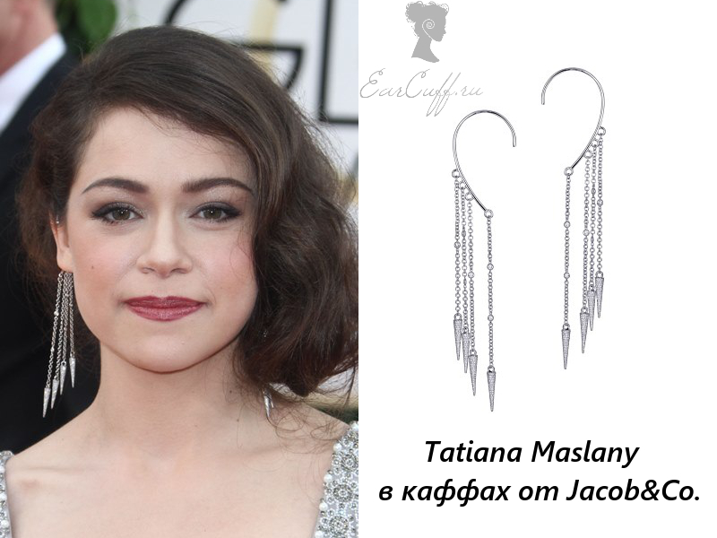 Tatiana_Maslany_Jacob__Co._ear_cuff