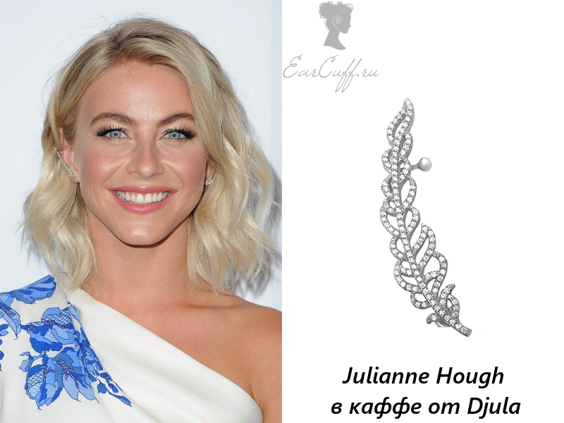 Julianne_Hough_Djula_ear_cuff