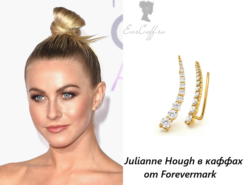Julianne_Hough_Forevermark_ear_cuff