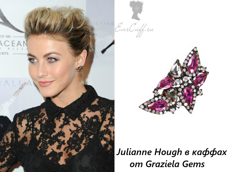 Julianne_Hough_Graziela_Gems_ear_cuff