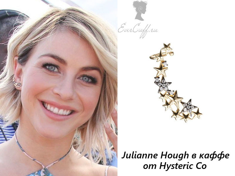 Julianne_Hough_Hysteric_Co_ear_cuff