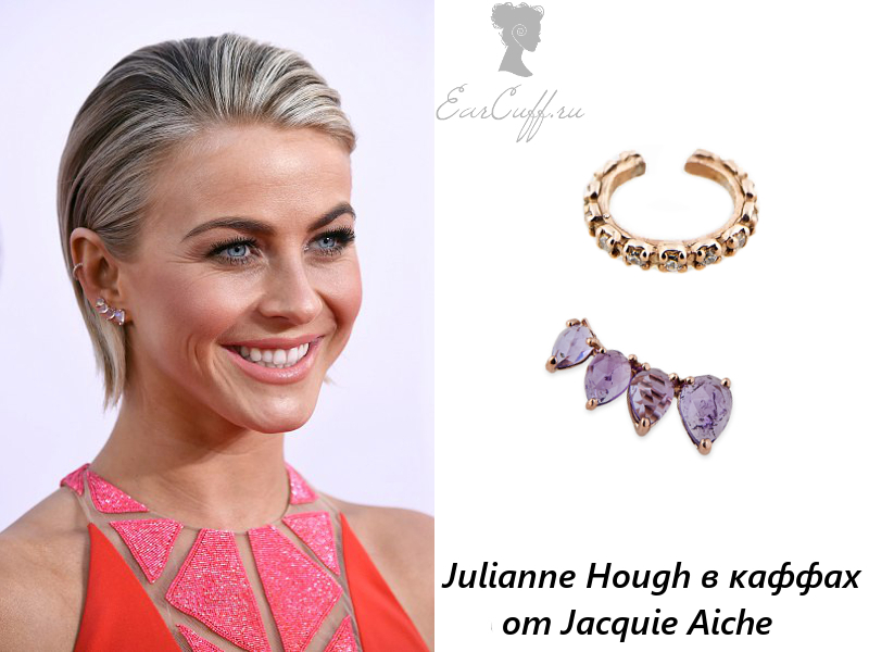 Julianne_Hough_Jacquie_Aiche_ear_cuff