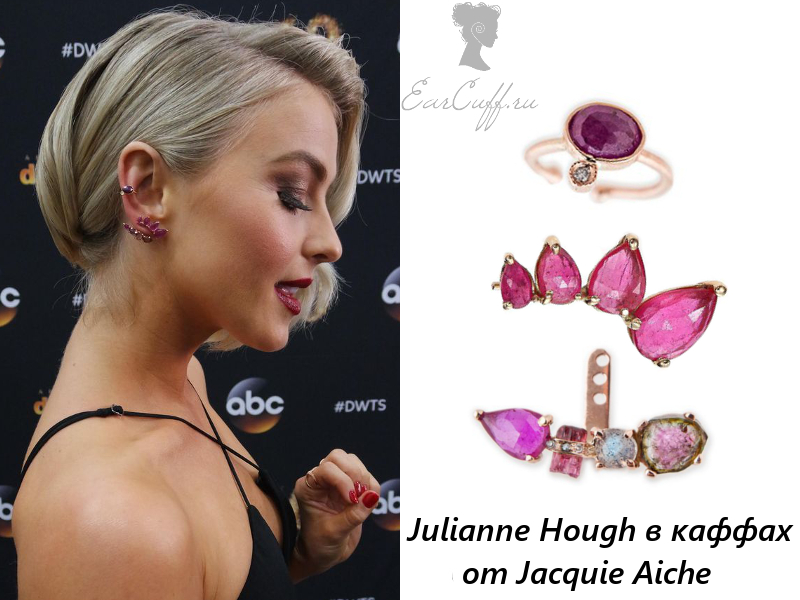 Julianne_Hough_Jacquie_Aiche_ear_cuff_2