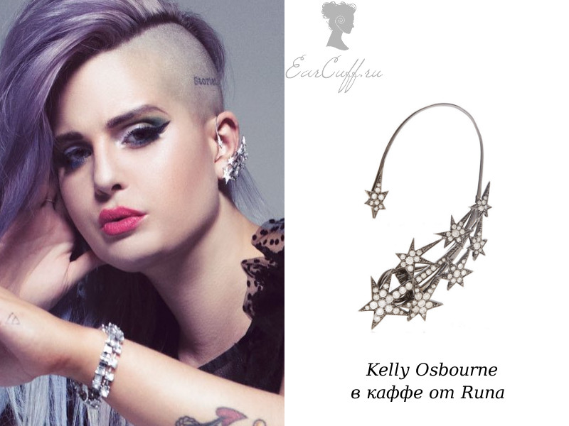 7_Kelly_Osbourne_Runa_ear_cuff