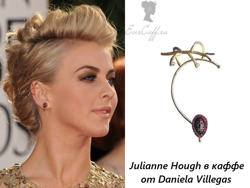 Julianne Hough Daniela Villegas ear cuff