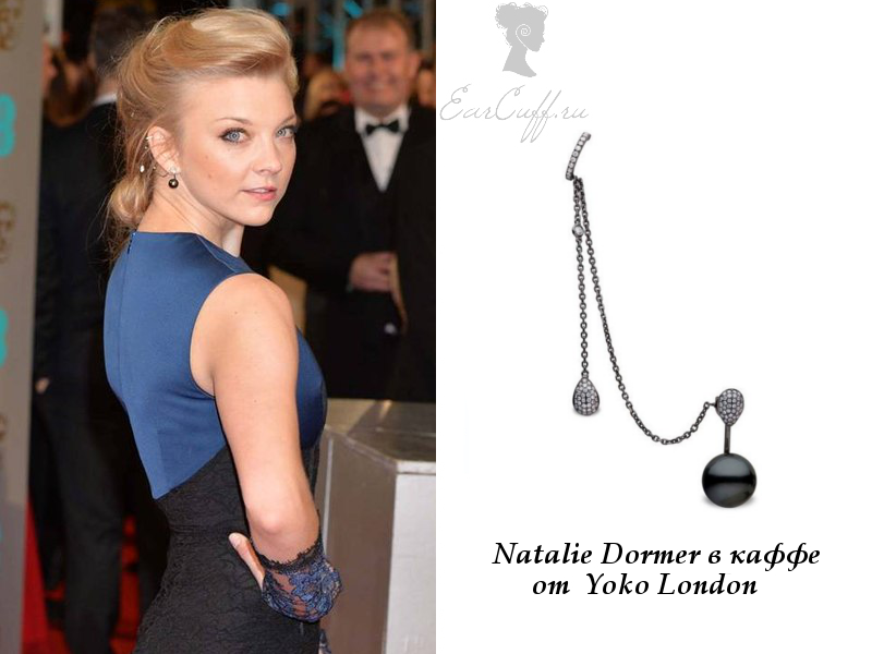 Natalie Dormer Yoko London ear cuff
