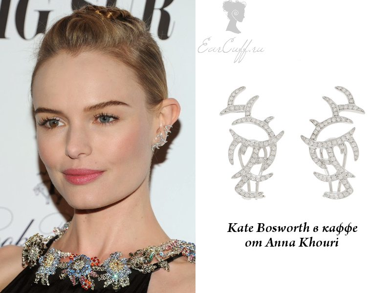 Kate Bosworth Ana Khouri ear cuff