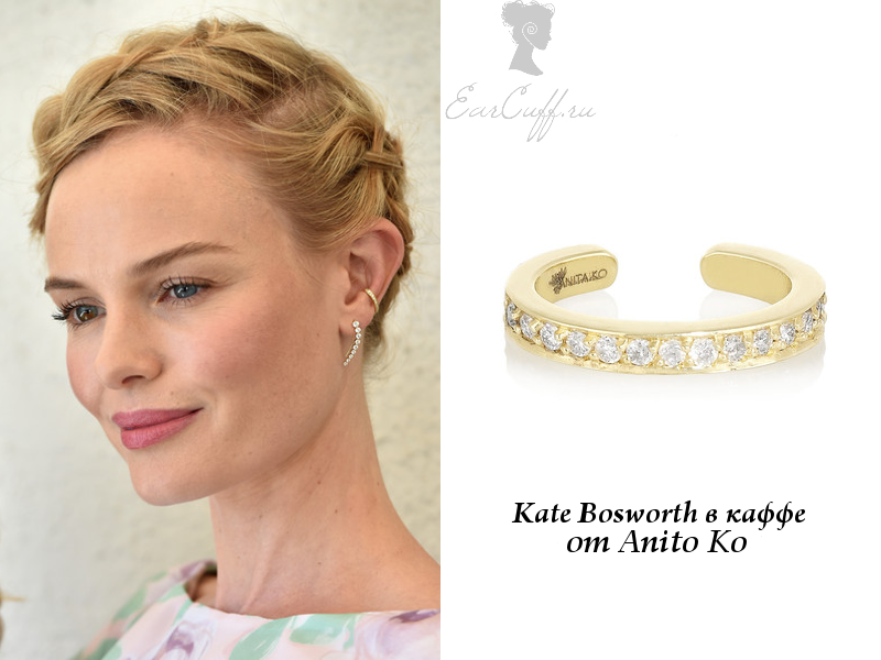 Kate Bosworth Anito Ko ear cuff
