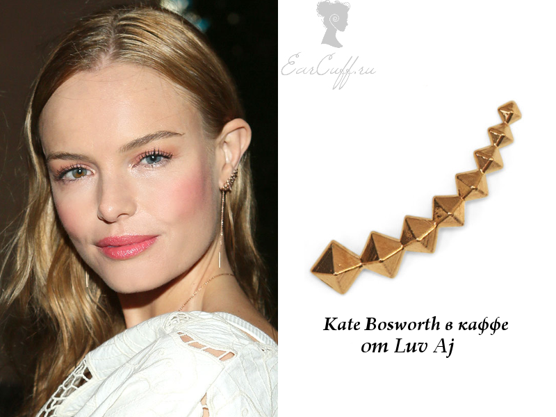 Kate Bosworth Luv Aj ear cuff
