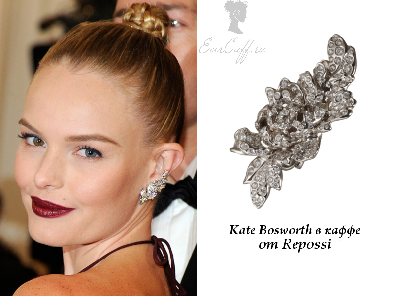 Kate Bosworth Repossi ear cuff