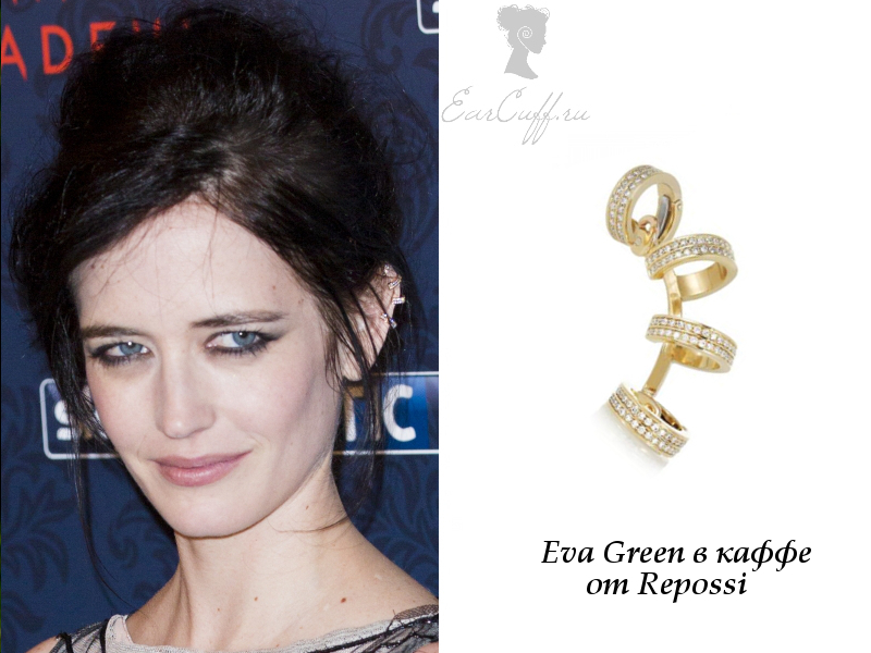 Eva Green Repossi ear cuff 1