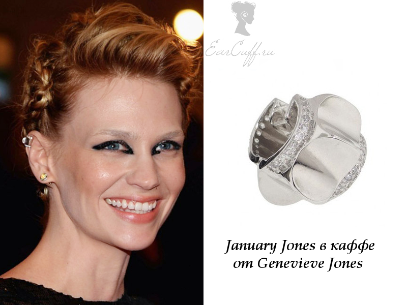 1 January Jones Genevieve Jones ear cuff