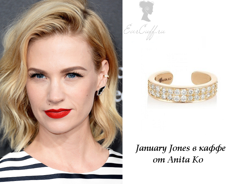 January Jones Anita Ko ear cuff