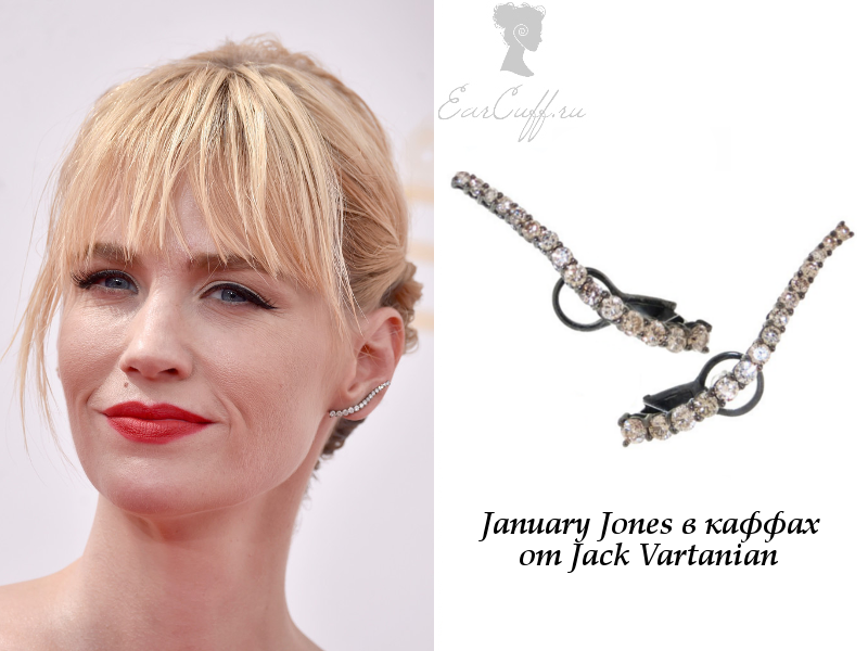 January Jones Jack Vartanian ear cuff