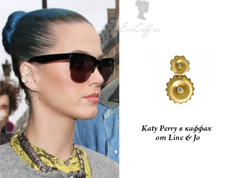 Katy-Perry-ear-cuff-4.jpg