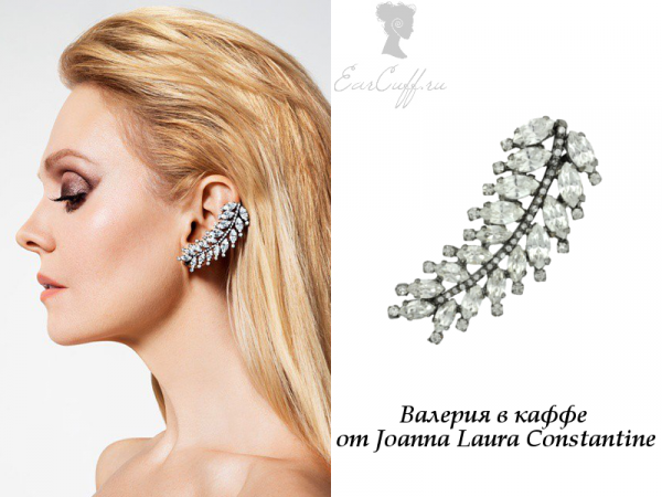 Joanna_Laura_Constantine_ear_cuff_13.png