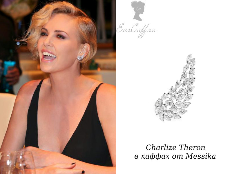 2_Charlize_Theron_Messika_ear_cuff.jpg