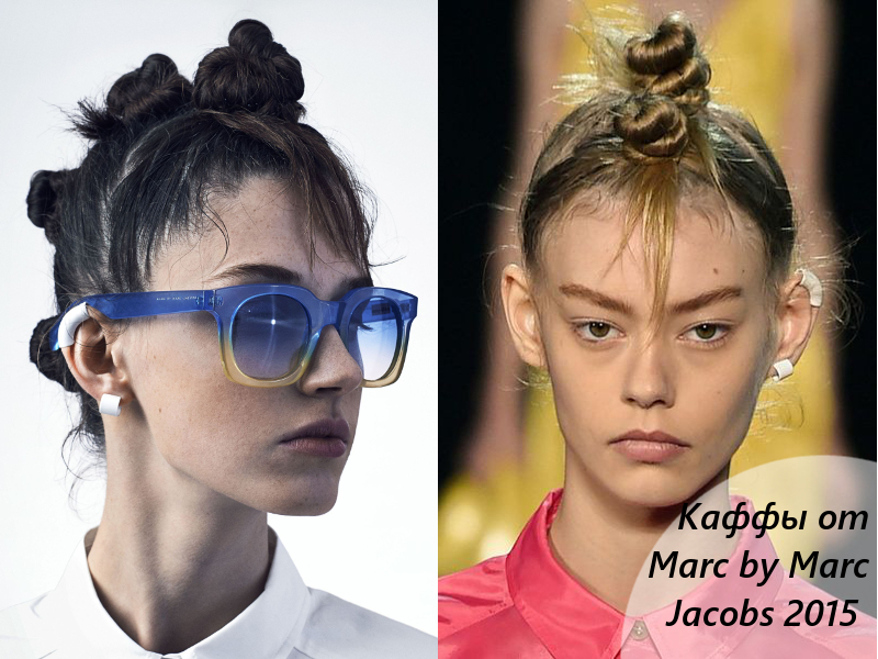 Marc-by-Marc-Jacobs-earcuff-2015