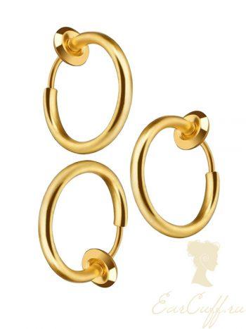 Три золотистые обманки на нос и уши