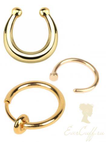 Три золотистые обманки для носа
