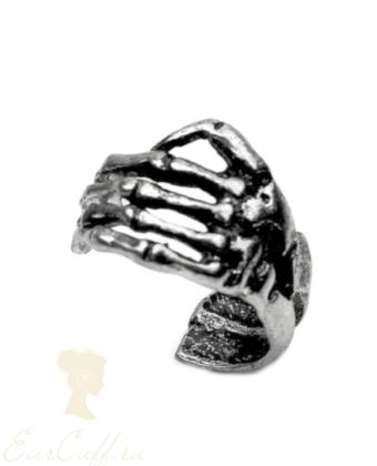 Кафф рука скелета
