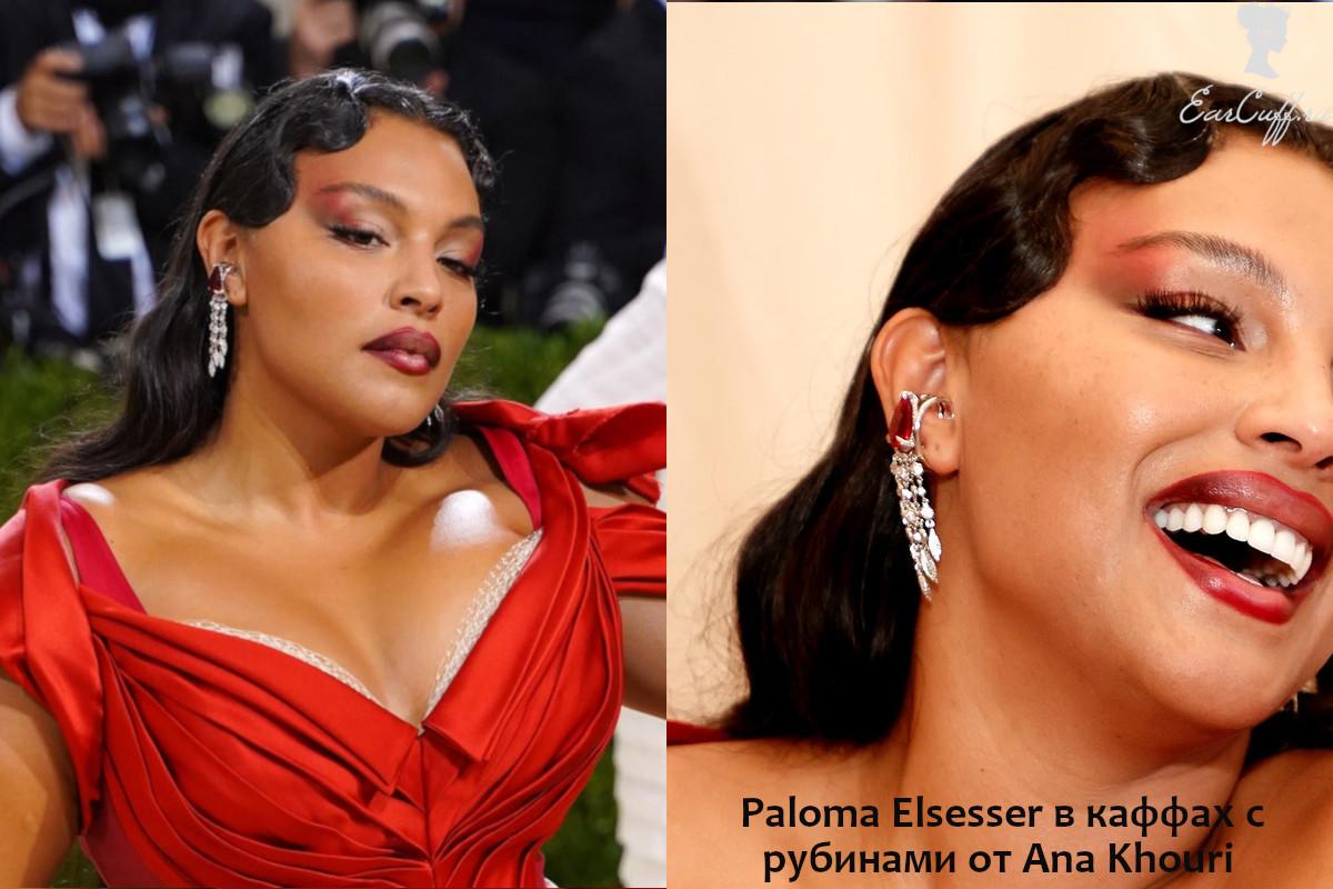 Paloma Elsesser в каффах с бриллиантами и рубинами от Ana Khouri