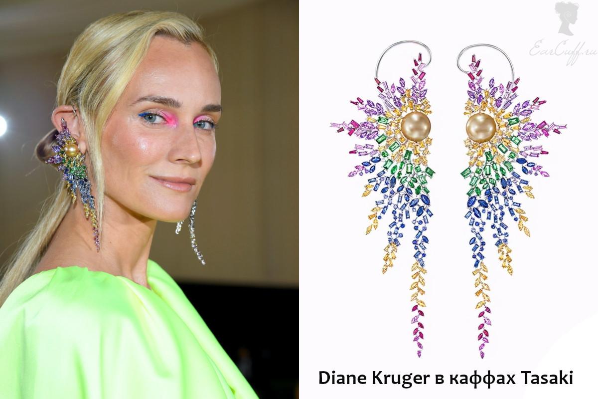 Diane Kruger в ювелирных каффах от Tasaki